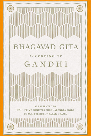 Bhagvad Gita Book cover img