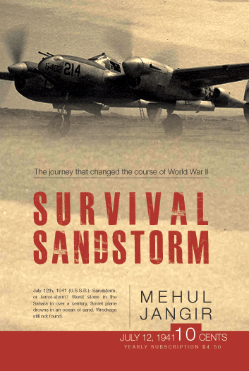 survival-sandstorm_FRONT_final_website