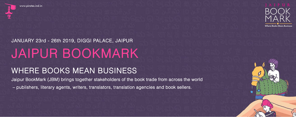 Jaipur Bookmark